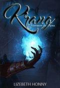 """Cubierta del libro """"Krang (el corazón de Ares)"""""""