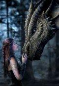 """Обложка книги """"Наследник для дракона"""""""