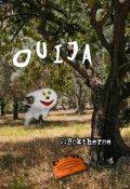 """Cubierta del libro """"Ouija"""""""