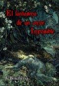 """Cubierta del libro """"El fantasma de un amor imposible"""""""