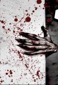 """Обложка книги """"Чёрная рука"""""""