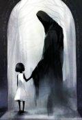 """Cubierta del libro """"La niña y La muerte"""""""