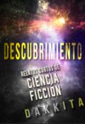 """Cubierta del libro """"Descubrimiento (relatos Cortos de Ciencia Ficción)"""""""