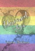 """Cubierta del libro """"Universal Love"""""""