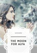 """Обложка книги """"Луна для альфы"""""""