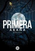 """Cubierta del libro """"La primera araña"""""""