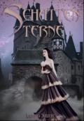 "Обложка книги ""Schatten Sterne"""