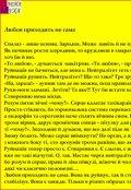 """Обкладинка книги """"Любов приходить не сама"""""""