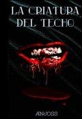 """Cubierta del libro """"La Criatura Del Techo"""""""