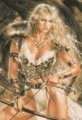 "Обложка книги ""Притча о королеве амазонок и о её любви"""