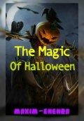 "Обложка книги ""The magic of Halloween """