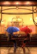 """Обложка книги """"Дождливый день"""""""