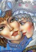 """Обложка книги """"Сказка об испытаниях любви"""""""