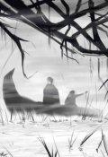 """Обложка книги """"В тумане"""""""