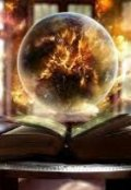 """Обкладинка книги """"Рігель. Таємниця народження"""""""