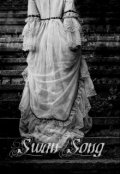 "Обложка книги ""Swan Song"""