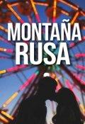 """Cubierta del libro """"Montaña Rusa. """""""