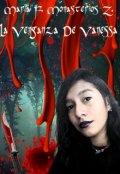 """Cubierta del libro """"La Venganza De Vanessa"""""""