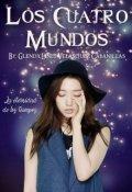 """Cubierta del libro """"Los Cuatro Mundos"""""""