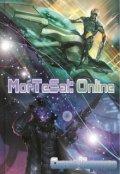 """Обложка книги """"Mortesal: Online"""""""
