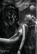 """Обложка книги """"Кровавый волк"""""""