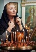 """Обложка книги """"Молилась женщина одна"""""""