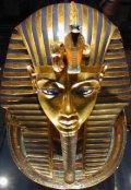 """Обложка книги """" О раскопках гробницы Тутанхамона """""""