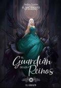 """Cubierta del libro """"El Guardián de los Reinos: El origen"""""""