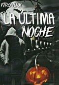 """Cubierta del libro """"La ultima noche."""""""