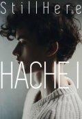 """Cubierta del libro """"Still Here I: Hache"""""""