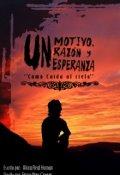 """Cubierta del libro """"un motivo, razón y esperanza:como caída del cielo"""""""