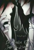 """Cubierta del libro """"Su Hermosa ObsesiÓn (jeff The Killer)"""""""