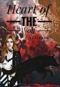 "Обложка книги ""Heart of the Wolf"""