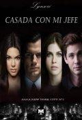 """Cubierta del libro """"Casada Con Mi Jefe. Saga: New York City N° 1"""""""