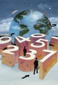 """Обложка книги """"Цифры - этот загадочный мир"""""""
