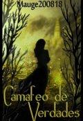 """Cubierta del libro """"Camafeo de Verdades"""""""
