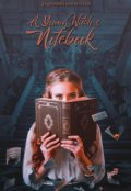 "Обложка книги ""A Young Witch's Notebook"""