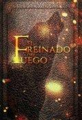 """Cubierta del libro """"El Reinado del Fuego:la princesa y el lobo ©"""""""