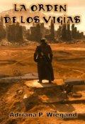 """Cubierta del libro """"La Orden de los Vigías"""""""