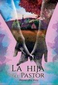 """Cubierta del libro """"La Hija del Pastor"""""""