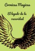 """Cubierta del libro """"Crónicas mágicas: El legado de la oscuridad"""""""