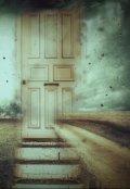 """Обложка книги """"Закрытая дверь"""""""