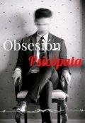 """Cubierta del libro """"Obsesión Psicópata"""""""