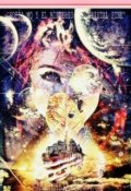"""Cubierta del libro """"Sofia Mq y el Misterio del Cristal Pink """""""
