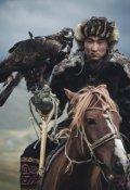 """Обложка книги """"Сказка про славного охотника Бату"""""""
