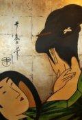 """Cubierta del libro """"El espejo chino"""""""