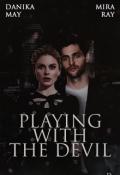 "Обложка книги ""Playing with the devil """