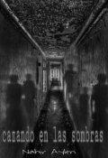 """Cubierta del libro """"Cazando en las sombras"""""""