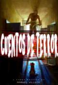 """Cubierta del libro """"Cuentos de terror"""""""