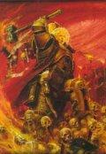 """Cubierta del libro """"El Emperador de la Humanidad y los Alfas"""""""